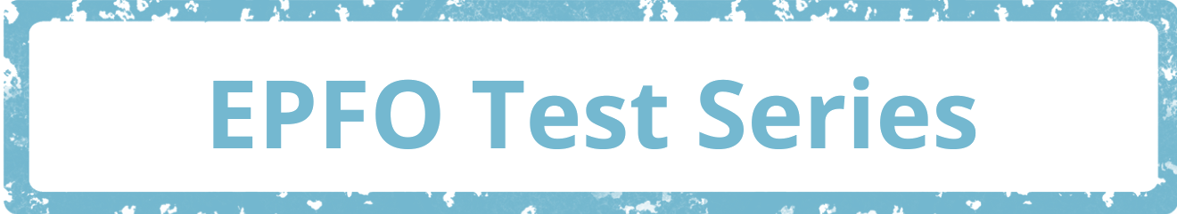epfo test