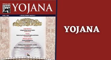 Yojana Janurary 2019