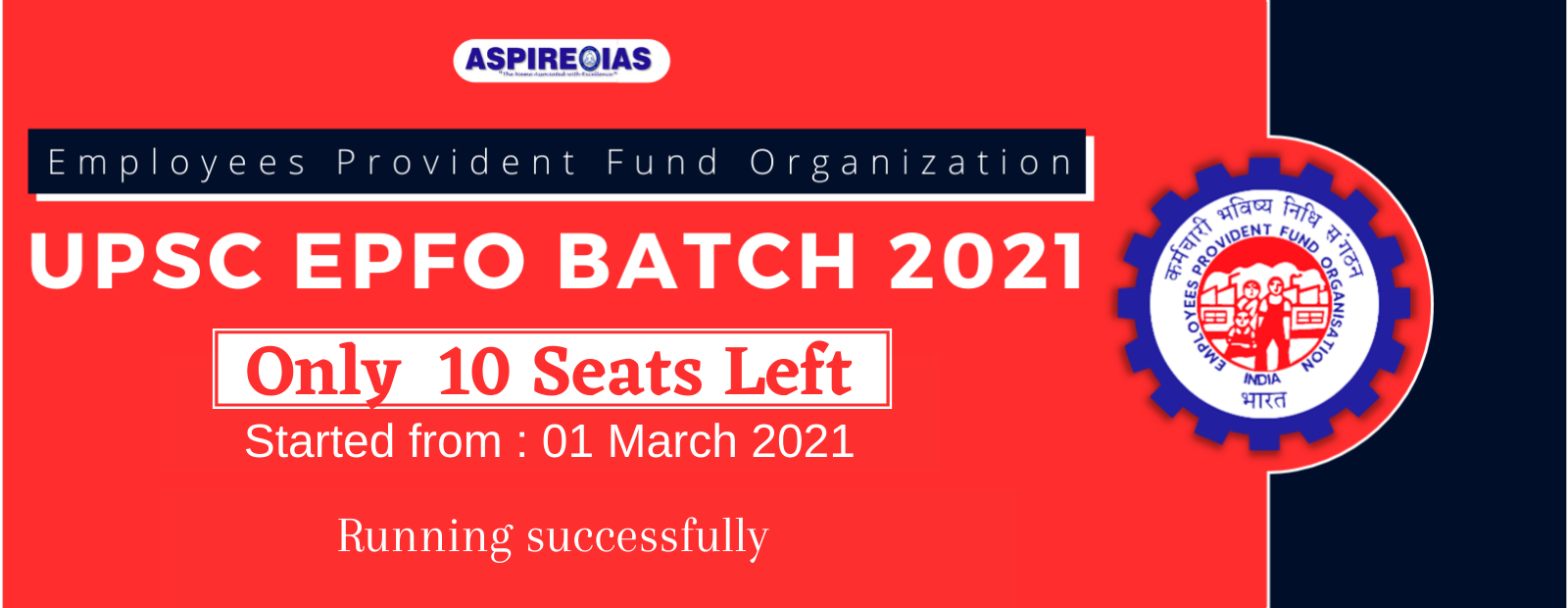 upsc epfo batch 2021