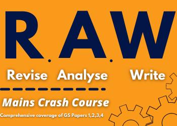 RAW(Revise, Analyse, Write)