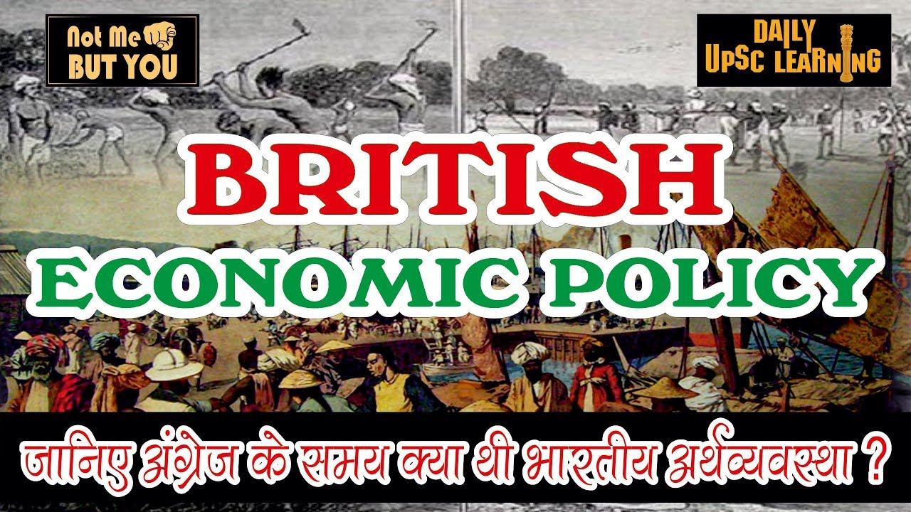 British-Economic-Policy