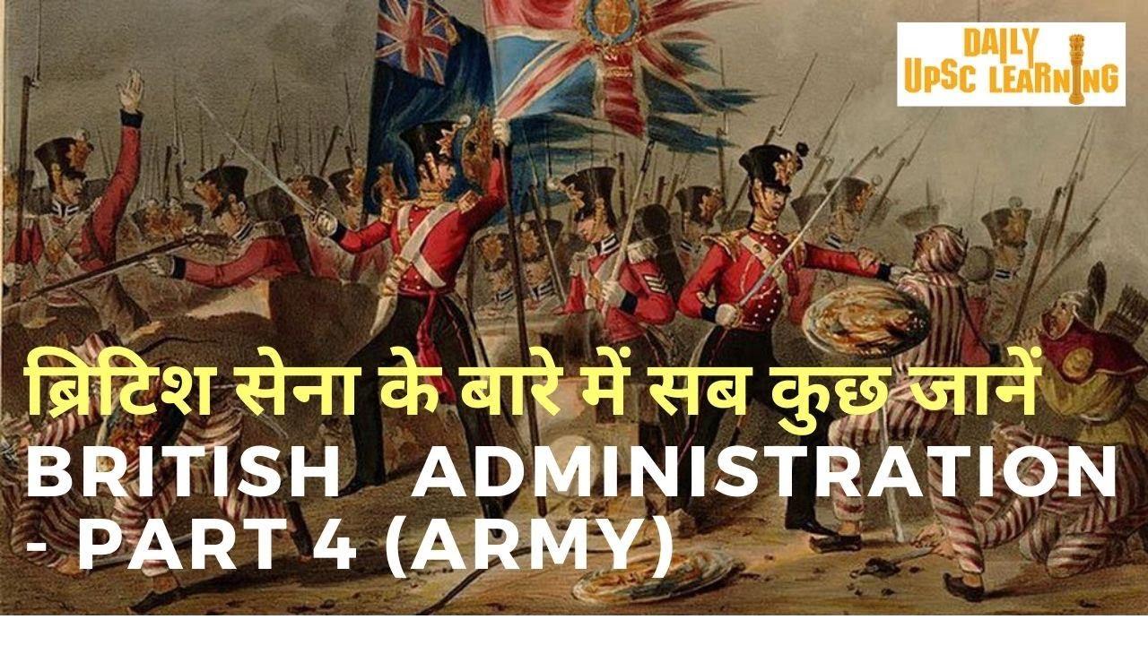 British-Administration-Army
