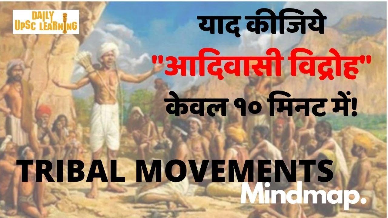 Tribal-Movement-Mindmap