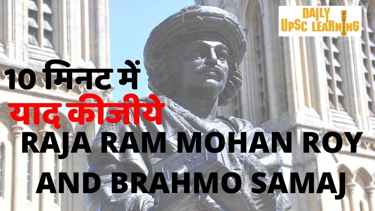 Raja-Ram-Mohan-Roy-and-Brahmo-Samaj