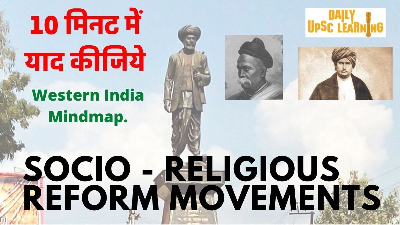 Social-Reform-Movements-Western-India