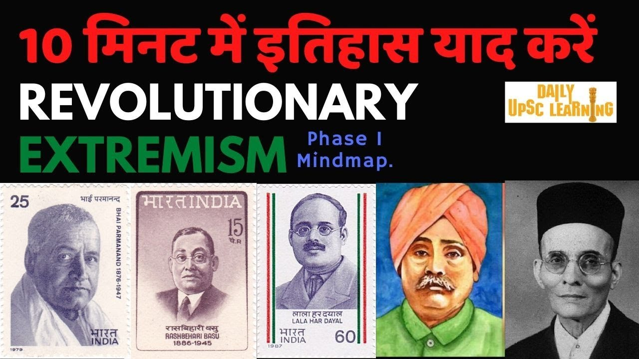 Revolutionary-Extremism-Phase-1