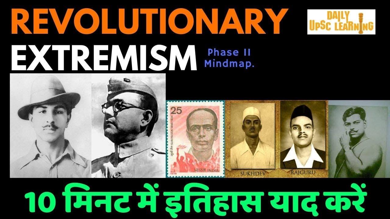 Revolutionary-Extremism-Phase-2