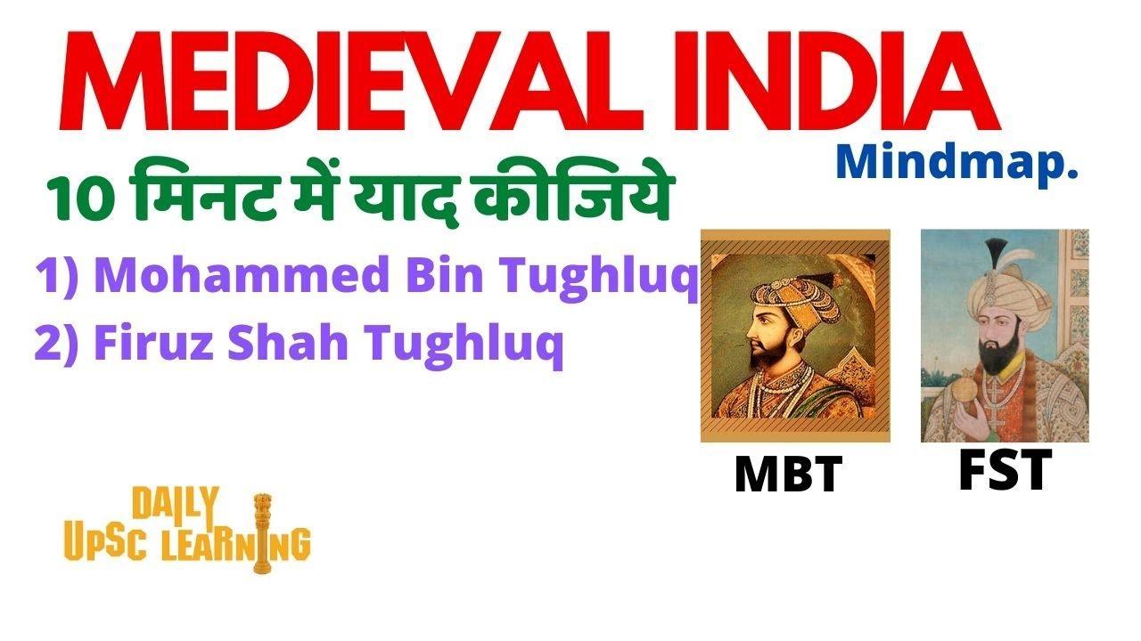 Delhi-Sultanate-Tughluq
