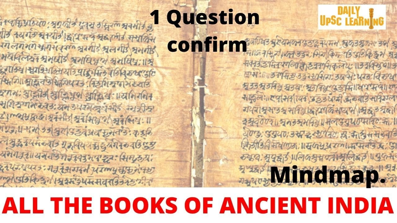 Ancient-History-All-the-Books