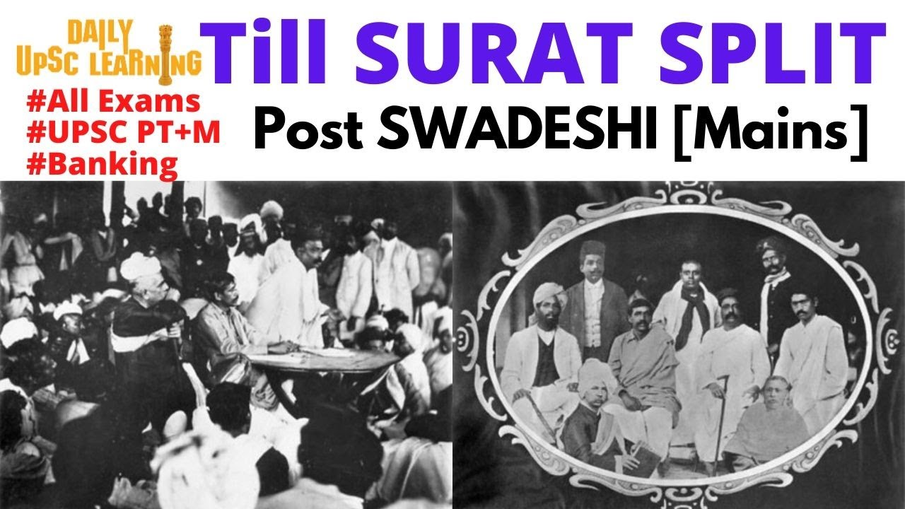 Swadeshi-Mains-Surat-Split